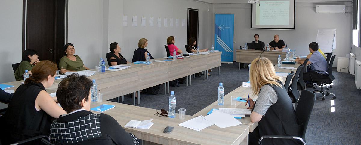 Tbilisi City Court judges Aleksandre Iashvili and Irakli Kopaliani discuss general concepts in human rights