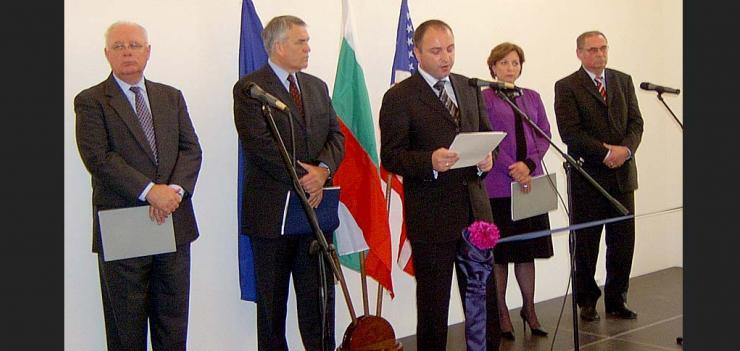 Judicial Development Project for Bulgaria (JDPB)