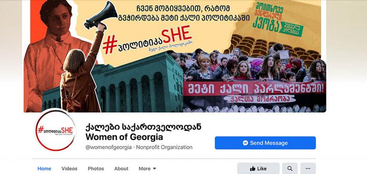 Women of Georgia published 15 new stories that hit a record number of over one million viewers and brought over 3,000 new followers to the official Facebook page.