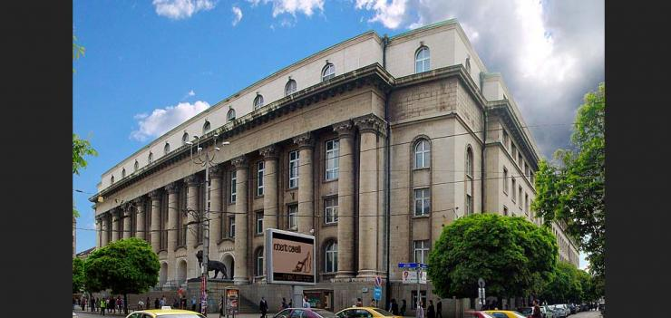 Bulgaria Judicial Strengthening Initiative (JSI)