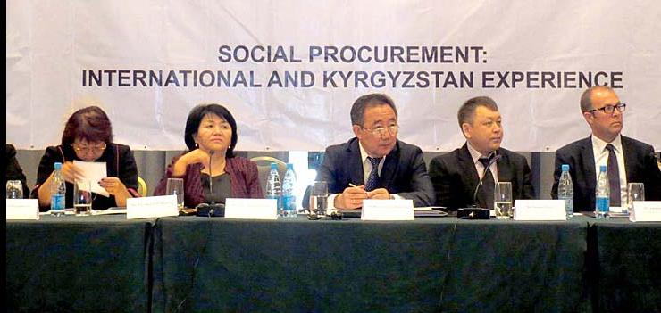"Representatives of the Kyrgyz Government, international and civil society organizations attended the ""Social Procurement: International and Kyrgyzstan Experience"" conference."