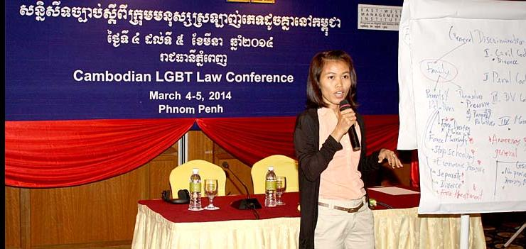 Rainbow Coalition of Kampuchea (RoCK) Member Meas Sophanuth addresses the conference on youth LGBT rights.