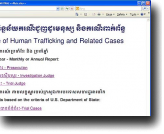 The PRAJ-supported MoJ Trafficking Database has been successfully expanded to track all GBV prosecutions.