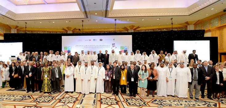 """EWMI sent Serbian judicial leaders and SPP staff to the """"Court Excellence Conference"""" in Dubai."""